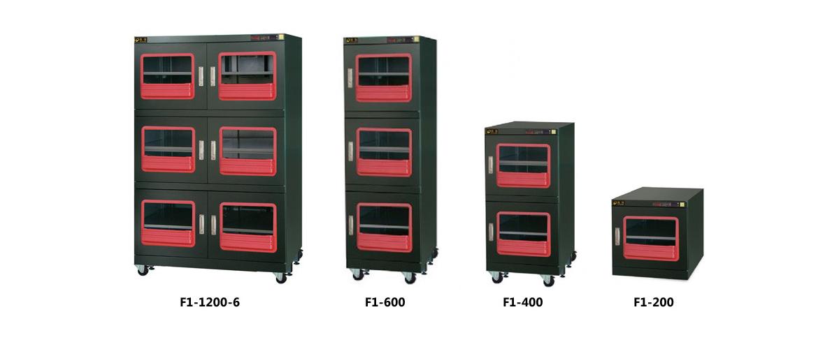 f1-dry-cabinet-smtdryboxes1